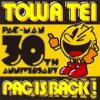"Towa Tei ""Pac Is Back!"", Scha Dara Parr feat. Robochū & Kaseki Cider ""Warp Tunnel"" (Download)"