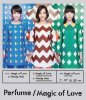 "Perfume ""Magic of Love"" (Single), ""Perfume WORLD TOUR 1st"" (DVD)"