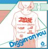"Various Artists ""T-Palette Records 2nd Anniversary Mix ~Diggin' on you~"""