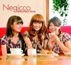 "Negicco ""koi no Express Train"""