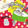"Various Artists ""Monchhichi Birthday Party"""
