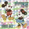 "Nakatsuka Takeshi ""Disney piano jazz 'Happiness' Deluxe Edition"""