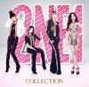 "2NE1 ""Collection"""