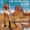 "Sally Soul Stew ""Joy To The World / Black Coffee"" (7""+CD)"