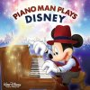 "Various Artists ""Piano Man Plays Disney"" (2x12"")"