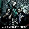 "Hotei with Fellows ""All Time Super Guest"""