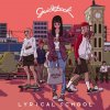 "lyrical school ""guidebook"""