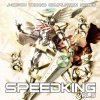 "Various Artists ""Speedking Vol.5"""