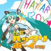 "Rocketman feat. Hatsune Miku ""tonda Hattary Boy"" (Download)"