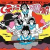 "Various Artists ""odoru Showa Beat! GS Wild Party ~ tekuteku tengoku"", ""odoru Punch kayo! Showa Girls Garage Party ~ Bazazz tengoku"""