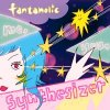 "fantaholic ""Me, You, Synthesizer"""