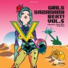 "Various Artists ""Girls Sazanami Beat! vol.5"""