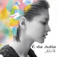 "Julia Oki ""É da Julia"""