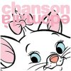 "Various Artists ""Chanson à la mode inspired by Disney's The Aristocats"""