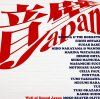 "Various Artists ""Wall of Sound Japan"""