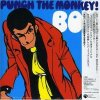 "Various Artists ""Punch the Monkey! Box"""