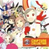 "Anime Soundtrack ""getsumen toheiki Mina: Chiptune Collection"""