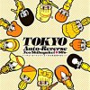 "Various Artists ""Tokyo Auto-Reverse ~ Neo-Shibuya-kei x 80's ~"" (Download)"