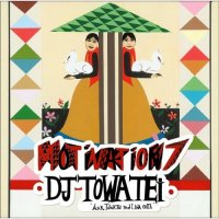 "Various Artists ""Motivation 7 compiled by DJ Towa Tei"""