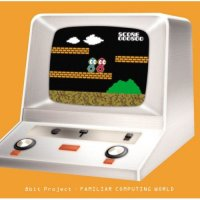 "8bit Project ""Familiar Computing World"""
