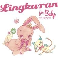 "Various Artists ""Lingkaran For Baby"""