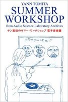 Yann TOMITA Yann Tomita's 'Summer Workshop' (DVD) ヤン富田 Yann Tomita's 'Summer Workshop'
