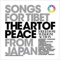 "Various Artists ""Songs For Tibet From Japan"" オムニバス 「ソングス フォー チベット フロム ジャパン」"