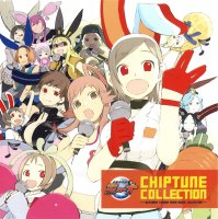 "Various Artists ""getsumen toheiki Mina Chiptune Collection"""