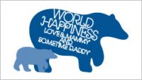 World Happiness Love & Mammy and Sometime Daddy Brought to You by TAKAHASHI Yukihiro and SHINDO Mitsuo 高橋幸宏 信藤三雄