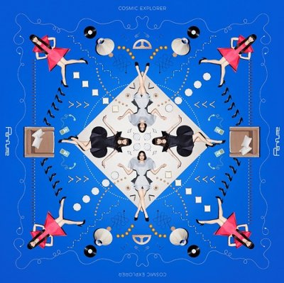 Perfume Quot Cosmic Explorer Quot 2x12 Quot Tokyo S Coolest Sound